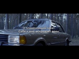 Alekseev - Пьяное Солнце (Video Lyric, Текст  Песни)