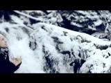 Лион feat Сацура - Кай и Герда