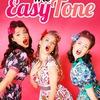 Трио EasyTone (музыкальная кавер группа)