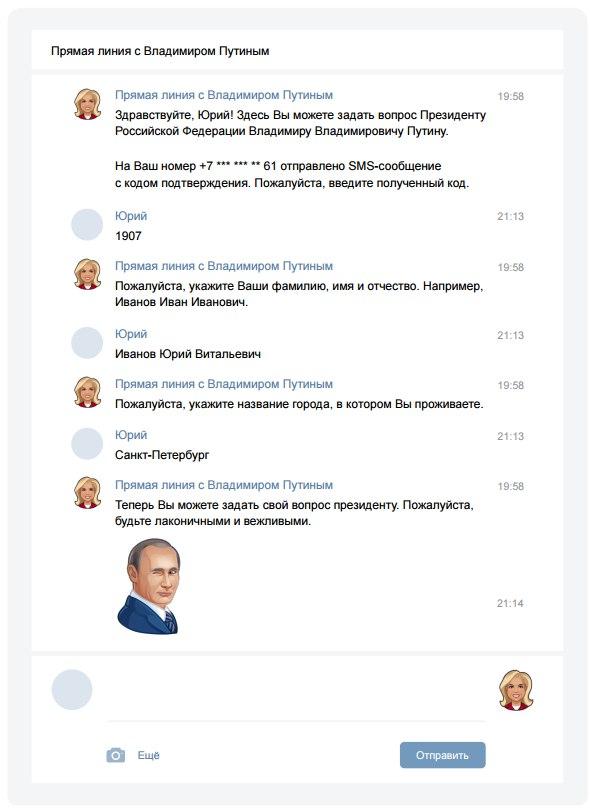 Vk com вход в контакт | ВКонтакте