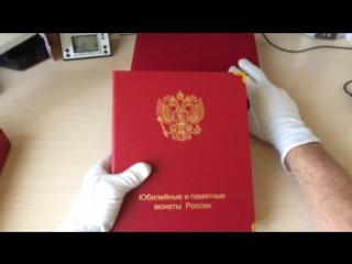 Альбомы КоллекционерЪ