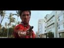 Лицо со Шрамом   Scarface (1983) Перестрелка в Отеле / Сцена с Бензопилой