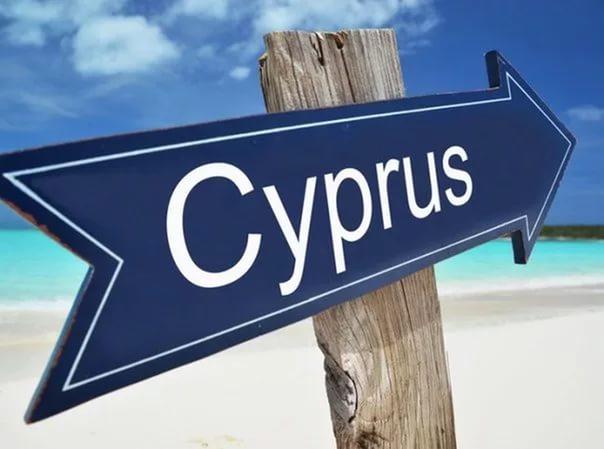 Кипр не случайно притягивает миллионы туристов со всех уголков мира. Ж