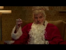 Vine | Плохой Санта 2 / Bad Santa 2