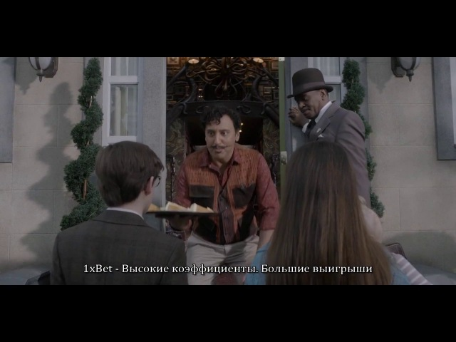 A Series of Unfortunate Events Лемони Сникет 33 несчастья 1 сезон 3 03 из 08 серия Alternative Production