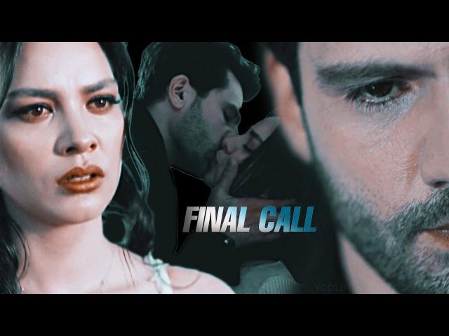 ►ZEYNEP EMIR   FINAL CALL