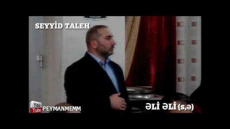 Seyyid Taleh - Eli Eli (s,e) Lenkeran Toyu