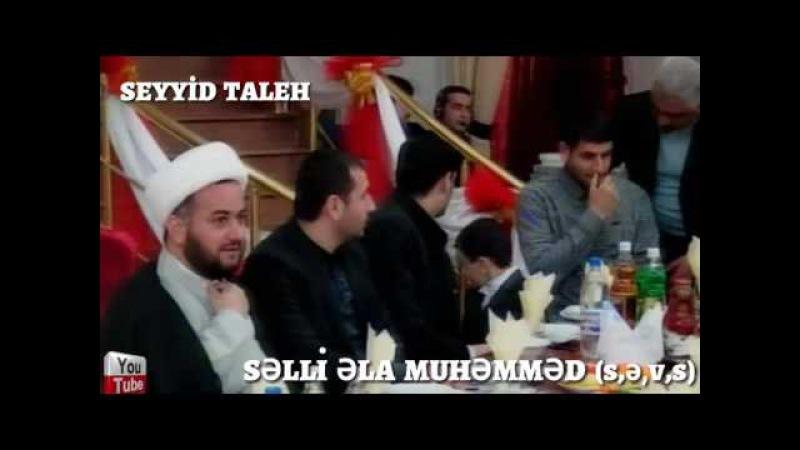 Seyyid Taleh - Selli Ela Muhemmed (s,e,v,s) Lenkeran Toyu