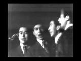 Японский вокальный квартет Royal Knights - Каникулы любви