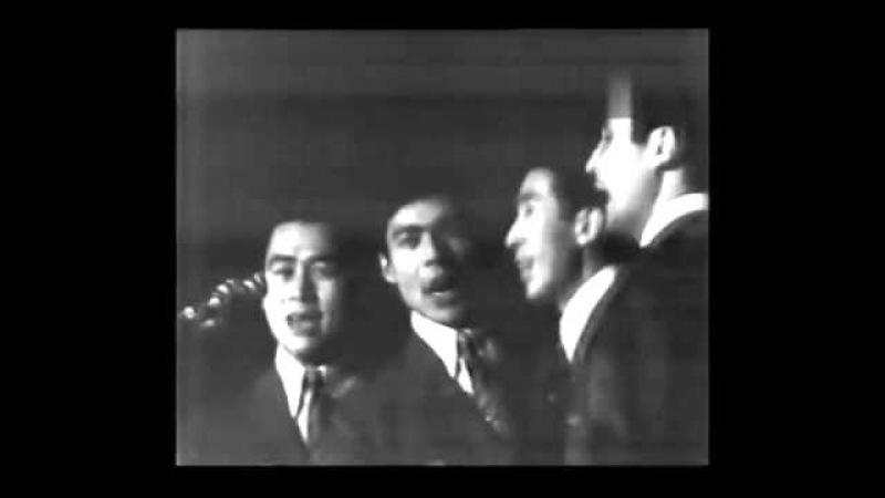 Японский вокальный квартет «Royal Knights» - Каникулы любви