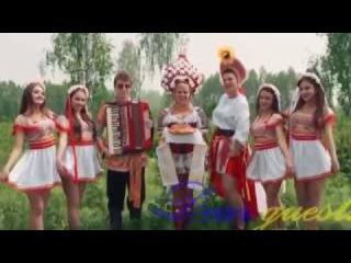 Band ODESSA Polka International Ноги болят