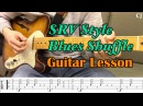 Stevie Ray Vaughan Style Blues Shuffle With Tab Guitar Lesson Camilo James