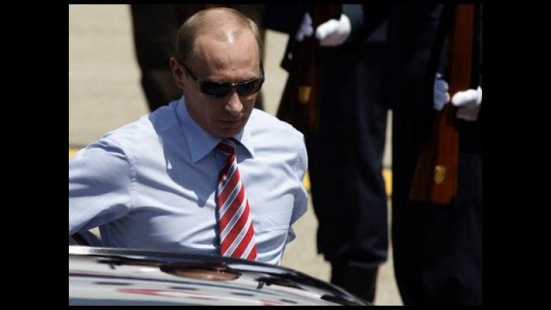 Покушения на В. Путина — Момент истины от 12.12.2016