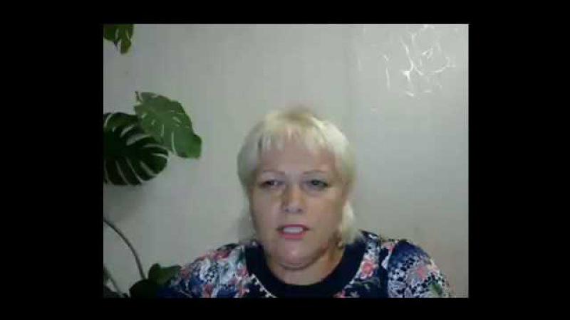 Елена Баршева Как энергия Рода помогает нам в нашей жизни сейчас 28 08 16