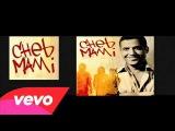 Cheb Mami - Halili ft (Zaho) (Officiel Audio)