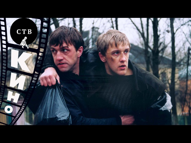 Бумер (2003) бумер, драма, криминал, понедельник, кинопоиск, фильмы , выбор, кино, приколы, ржака, топ » Freewka.com - Смотреть онлайн в хорощем качестве