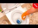 Чистка УНИТАЗА. Как отмыть туалет от налета и ржавчины. Уборка с Nataly Gorbatova