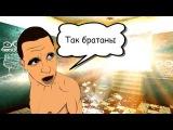 Егорка клип  В О З М ЕЗ Д И Е   А Л К А Ш А