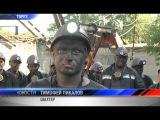 Семь миллионов тон угля выдала шахта Лутугина