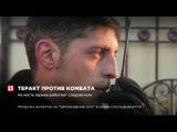 В Донецке убит