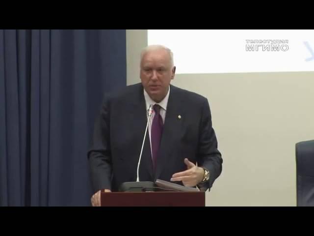 Председатель Следственного комитета РФ А. Бастрыкин о 15 ст. Конституции