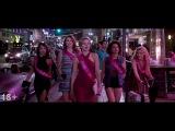 Очень плохие девчонки (2017) - Русский трейлер  Скарлетт Йоханссон, Деми Мур, Джилл ...