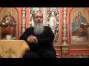Господь не оставляет тех кто проявляет милость к другим прот Владимир Головин г Болгар