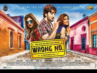 WRONG Number Full Movie HD | 2015 | Danish Taimoor | PAKISTAN