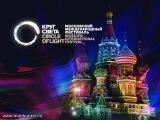 Денис TV- фестиваль