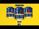 TOTS BPL Prediction  FIFA 17  Команда сезона АПЛ  ФИФА 17