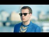 Anton Markus - Если бы (official video)