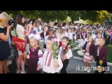 1 Вересня, Червоноградська гімназія, 1-В - 2016