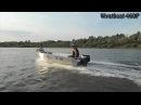 Алюминиевая моторная лодка Wyatboat 460P (Вятбот 460Р) с мотором Mercury 30M