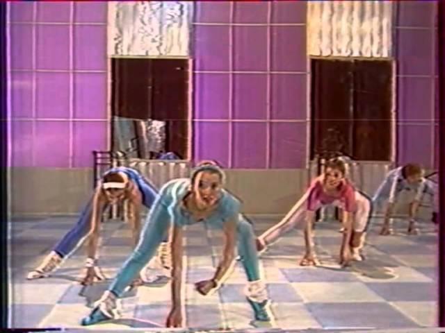 Ритмическая гимнастика Ефремова '87