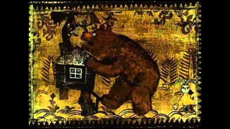 Лиса и Заяц 1973г Старый Добрый Мультфильм