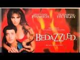 Bedazzled movie 2000