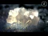 Первый канал. Официальный сайт. Премьеры. Всемирная история соли