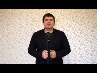 Владимир Дубровский - Друзьям (сл.В.Дубровский, муз.В.Дёмин) Новинка 2017