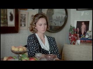 Одинокая женщина желает познакомиться. (1986).