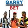 GarryBet.ru - точные прогнозы на футбол