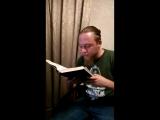 Bread, Earthless &amp Bible