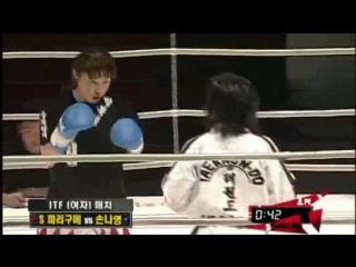 TaekwonDo vs Muay Thai female fight Organised by ITF