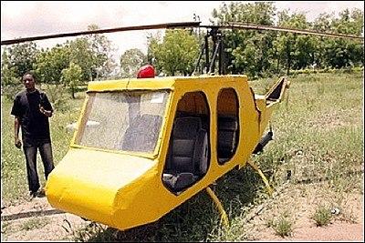 Самодельный вертолёт
