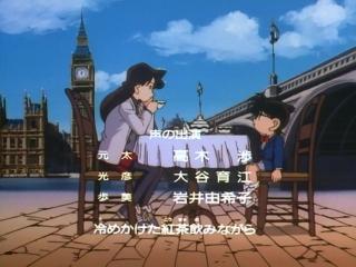 El Detectiu Conan - Ending - 01 - Step by step [Ziggy]