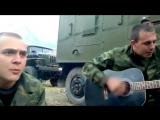 Девчонка - Армейская песня под гитару. В чечне