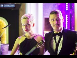 Sax & Violin(Скрипка и Саксофон)