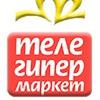 TGM.BY - Телегипермаркет в Минске!