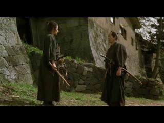 Сцена боя с Хироюки Санада из фильма Сумеречный самурай