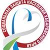 Министерство социальной защиты населения ХК