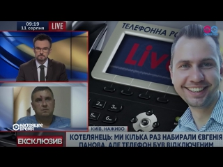 Как российские и украинские СМИ подают инцедент в Крыму